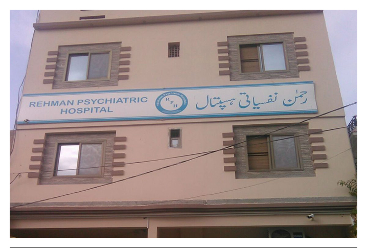 REHMAN PSYCHIATRIC HOSPITAL